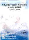 pdf (604KB)